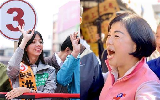洪慈庸、楊瓊瓔(合成圖/翻攝自洪慈庸、楊瓊瓔臉書)