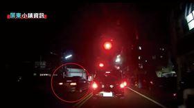 屏東,逆向,闖紅燈,行車記錄器,肇事