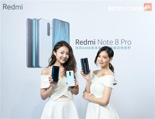 Redmi Note8 Pro圖/小米台灣提供