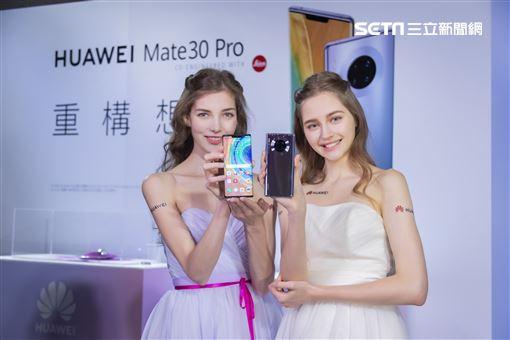 Mate30 Pro圖/訊崴技術提供