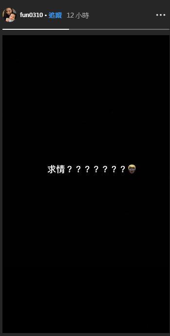 梁敏婷(翻攝自IG)