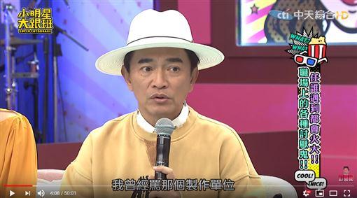 吳宗憲/YouTube