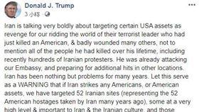 川普,伊朗,警告(圖/川普臉書)
