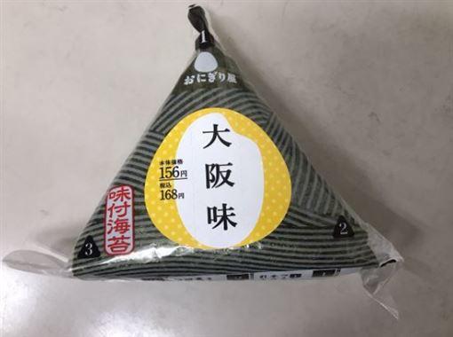 御飯糰,大阪味,超商,日本/翻攝推特