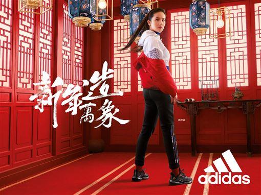 彭于晏、劉亦菲聯手詮釋adidas 2020新春特別系列(adidas提供)