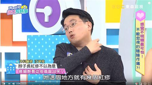 江俊坤(翻攝自YouTube)