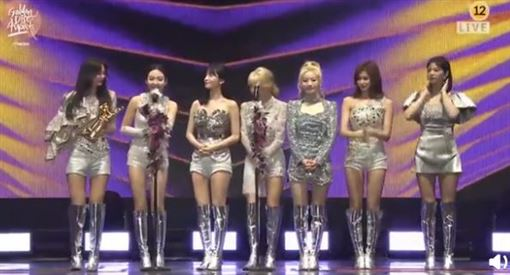 ▲(圖/翻攝自JTBC)twice