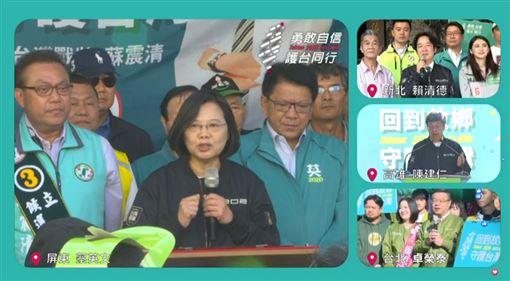 蔡英文車隊掃街直播,臉書