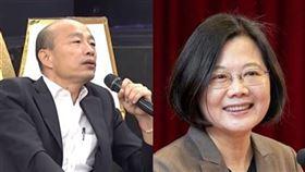 蔡英文,韓國瑜,黑鷹事件,國運,言論道歉,稱遭放大(圖/資料照)