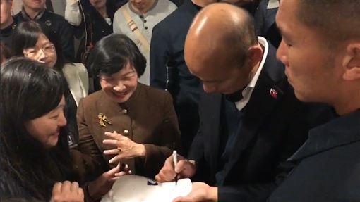 韓國瑜,故宮,簽名