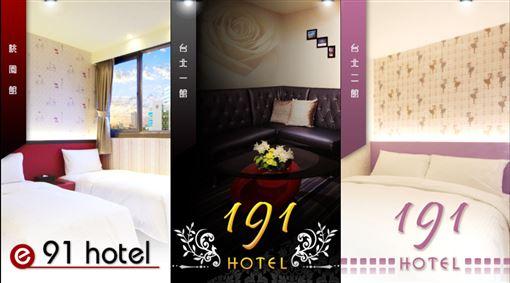 位在台北市大同區的191旅店,被爆炸領國旅秋冬補助。(圖/翻攝自191旅店官網)