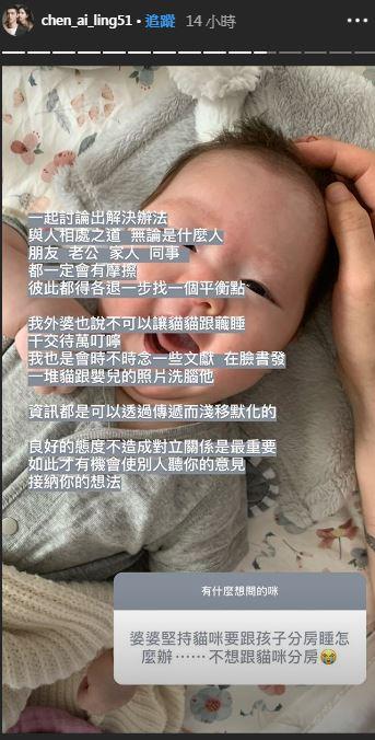 陳艾琳(翻攝自臉書)