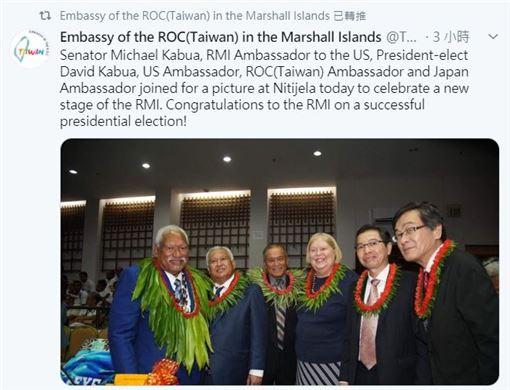 馬紹爾大使館推特,我國大使蕭勝中和新任總統柯布亞(Michael Kabua)、美國駐馬紹爾大使史都華(Karen B. Stewart)、日本駐馬紹爾大使齋藤法雄和馬紹爾駐美大使查奇奧(Gerald Zackios)合影照片,推特
