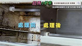 ▲家電的油垢也能迅速洗淨。(圖/豆豆媽咪健康生活家 吳霈蓁 授權)