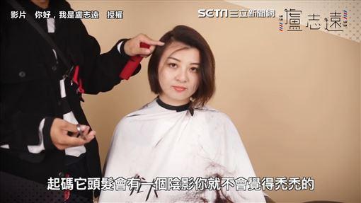 ▲▼對於髮型,盧志遠有一套自己的審美觀。(圖/你好,我是盧志遠 授權)