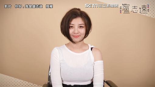 ▲許多網友對於盧志遠獨到的分析感到興趣,甚至直呼:「根本整形級剪髮。」。(圖/你好,我是盧志遠 授權)