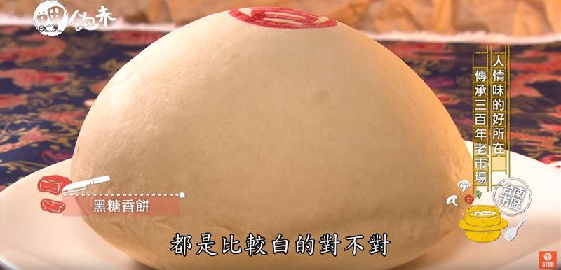 台南水仙宮百年的果乾、香餅、水晶餃