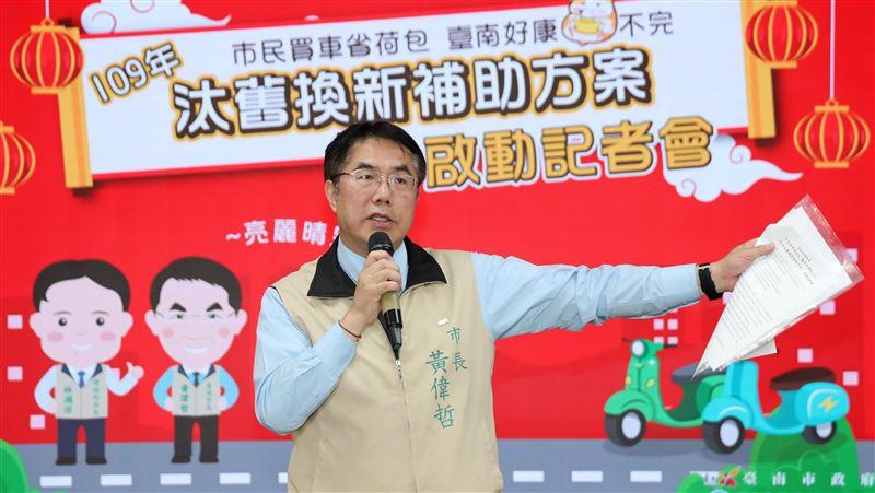 台南小內閣傳更動 黃偉哲:春節後「被動調整」