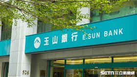 玉山銀行(陳弋攝影)