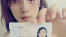 中國女大生為買iPhone借高利貸 為還債捐卵又裸貸(圖/翻攝自微博)