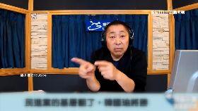 湘龍韓大勝1200