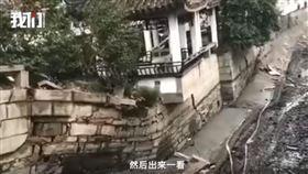 中國大陸蘇州十全街,仿古道路(老街)突然坍塌,因河道清淤作業導致。(圖/翻攝自YouTube)