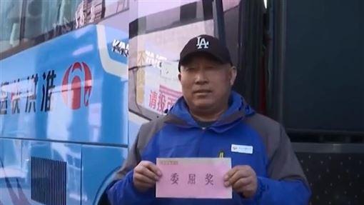 圖/翻攝自搜狐