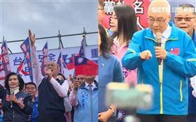 團結?韓國瑜、吳敦義、呂國華沒同台 國民黨造勢走馬燈