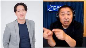 李正皓,唐湘龍。(組圖/翻攝自臉書,YouTube)