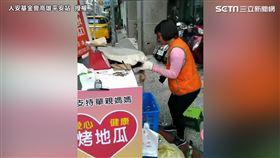 生命鬥士!中風媽為兒撐起家計 隻手賣地瓜感動眾網
