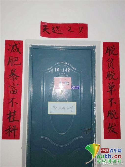 學生春聯(圖/翻攝自中國青年網)https://www.weibo.com/5044281310/IolT9FreY?from=page_1002065044281310_profile&wvr=6&mod=weibotime&type=comment#_rnd1578406289921