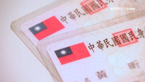 駁謠言! 中選會:改直轄市前身分證可投票