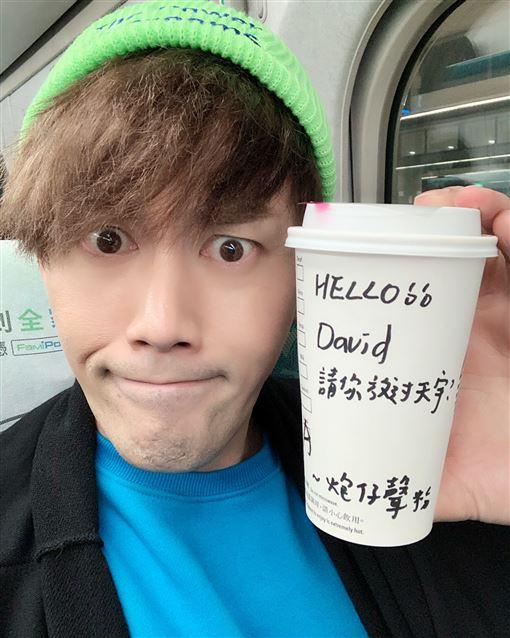 余秉諺/臉書