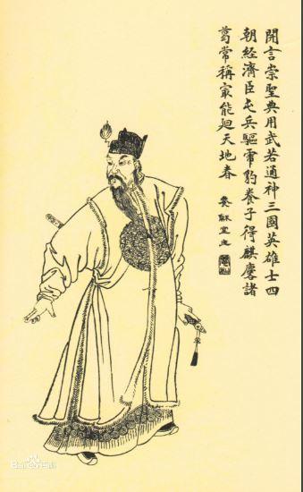 ▲司馬懿(圖/翻攝自百度百科)