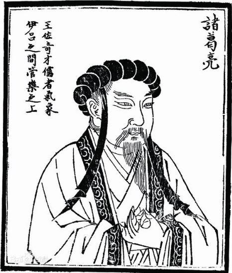 ▲諸葛亮(圖/翻攝自百度百科)