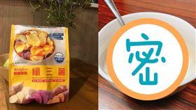 好市多爆紅零食!她發明出創意新吃法 網推爆:停不下來了(圖/翻攝自臉書)