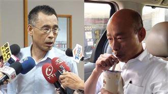 韓國瑜遭罷 好友留任高船董座領高薪