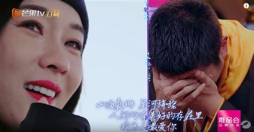 霍思燕、杜江/YouTube