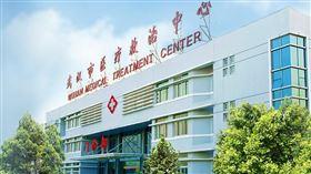 武漢金銀潭醫院(翻攝自官網whjy.com.cn)