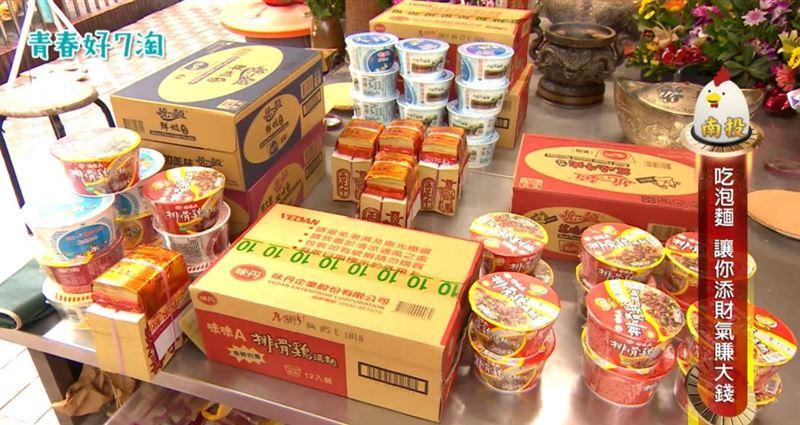 愛吃泡麵的土地公? 你知道在哪嗎?