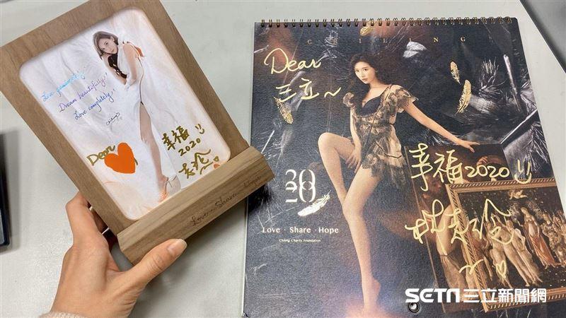 林志玲婚後年曆照樣辣 曬長腿薄紗風