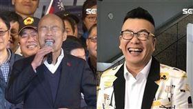 韓國瑜凱道組圖(圖/記者林士傑攝影)