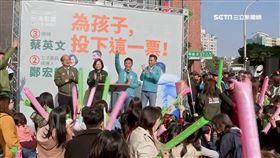 最後衝刺!蔡英文.鄭宏輝合體新竹車隊掃街