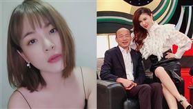 利菁、韓國瑜、陳沂(翻攝自臉書)