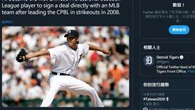 老虎推特貼出倪福德,表示他是台灣第一位從中職轉戰大聯盟成功的球員。(圖/翻攝自推特)