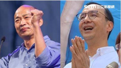韓國瑜,朱立倫(組合圖/資料照)