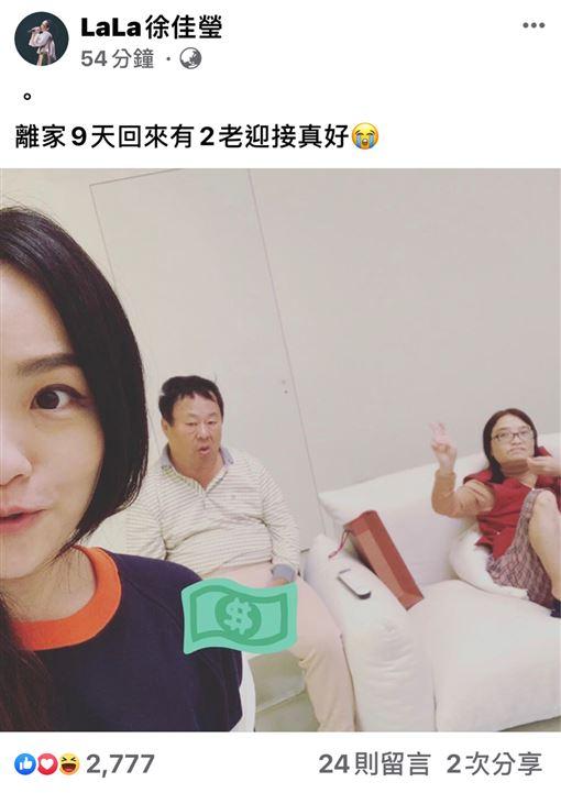 徐佳瑩,臉書,出征