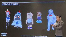 Yahoo TV選舉節目加入虛擬角色