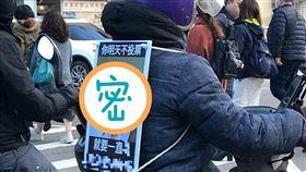 宣傳板,總統,黑韓,宣傳,選舉(圖/翻攝網路)