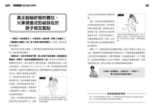 清水健新書翻攝IG尖端出版提供